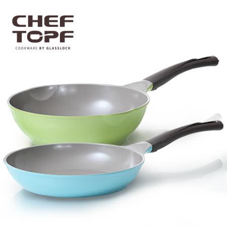 【Chef Topf】薔薇系列不沾鍋 - 26公分平底鍋+28公分炒鍋