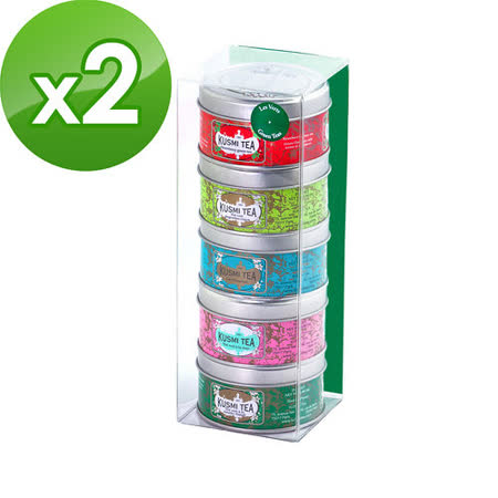 【KUSMI】精選風味綠茶(2件組)