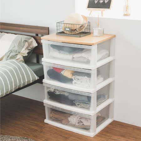 《舒適屋》日系木天板四層整理箱抽屜櫃/衣物收納櫃(加寬版)