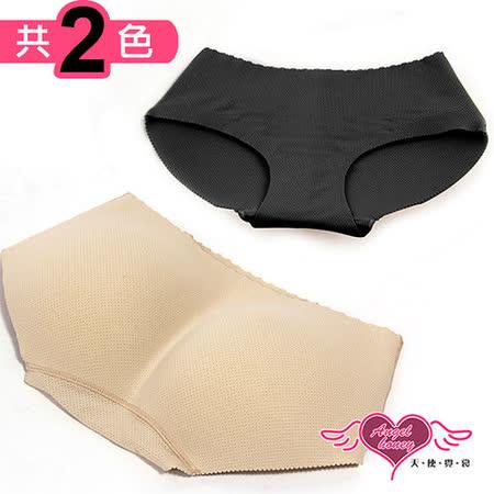 【天使霓裳】翹臀內褲 一片式無痕提臀內褲(共2色)