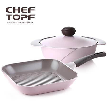 【好物分享】gohappy快樂購物網Chef Topf薔薇系列不沾鍋 - 24公分淺鍋+28公分煎鍋評價遠東 愛 買 板橋