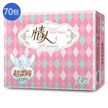 情人抽取式衛生紙100抽*70包(箱)
