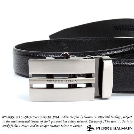 PB 皮爾帕門-頭層牛皮 精品 自動扣皮帶70102F