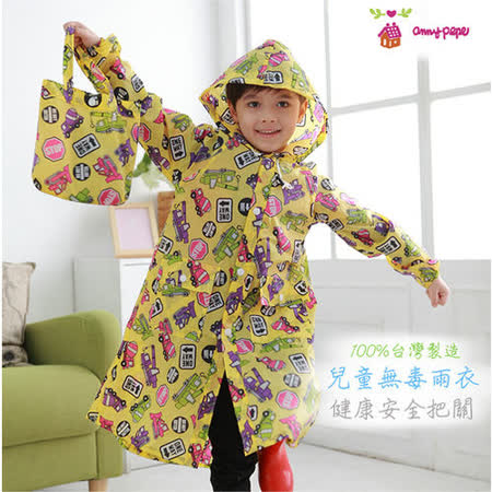 【Anny pepe】兒童工程車無毒雨衣_100%台灣製造