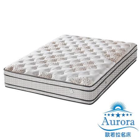 【歐若拉名床】四線立體車花天絲棉布獨立筒床墊-單人3尺