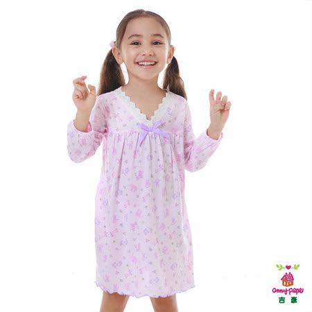 【Anny pepe】女童淑女狗家居洋裝/淺紫_Modal吸濕排汗款