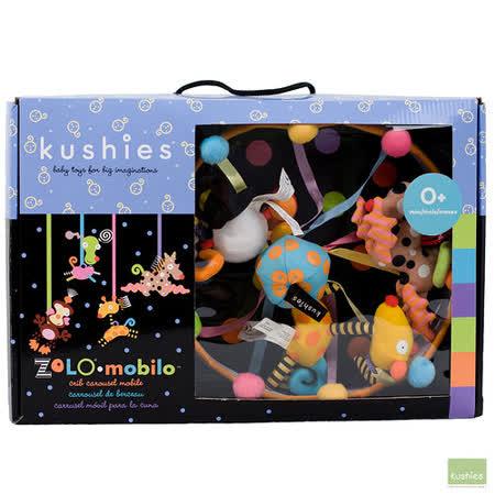 加拿大 Kushies ZOLO 嬰兒床吊掛式感官玩具
