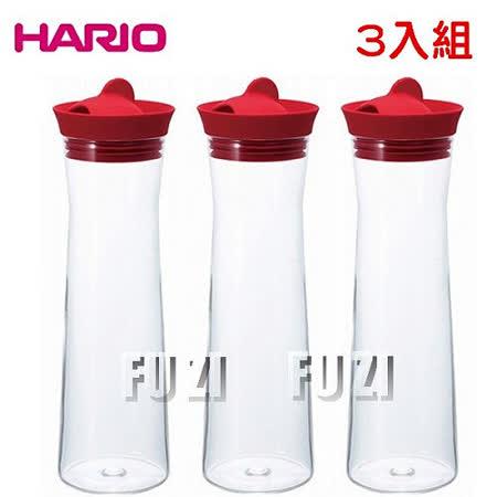 【HARIO】日本製 玻璃熱冷水壺 1000ml-紅色-3入組