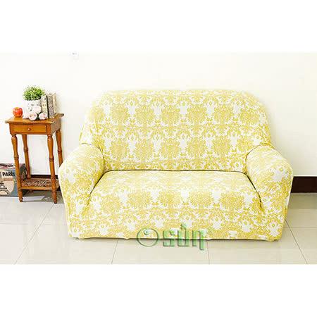 【Osun】一體成型防蹣彈性沙發套、沙發罩圖騰款(多子多孫-米色緹花2人座)