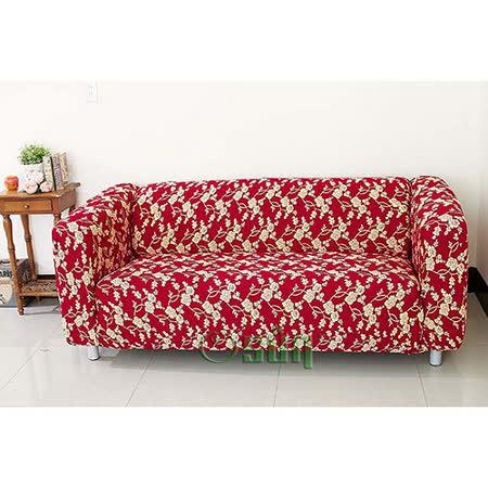 【Osun】一體成型防蹣彈性沙發套、沙發罩圖騰款(紅色金盞花3人座)