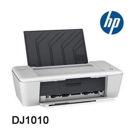 HP  Deskjet 1010 噴墨印表機-學生迷你印表機
