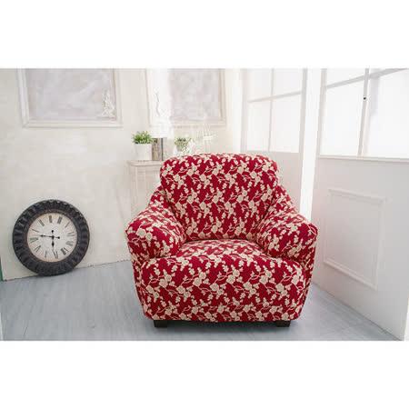 【Osun】一體成型防蹣彈性沙發套、沙發罩圖騰款(紅色金盞花1人座)