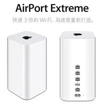 Apple AirPort Extreme 基地台 (ME918TA/A)