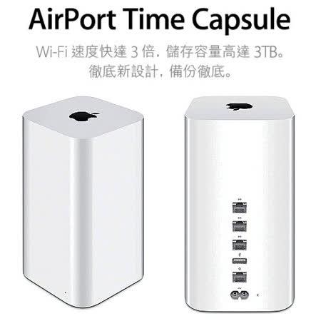 Apple AirPort Time Capsule 3TB 基地台 (ME182TA/A)