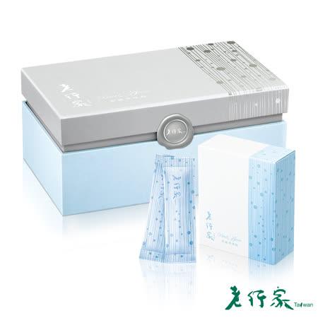 【老行家】120入珍珠粉禮盒送熊果素淨白活顏面膜