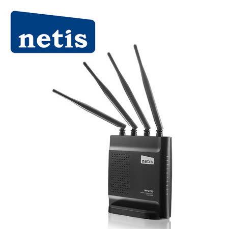 netis【WF2780】AC雙頻Gigabit無線分享器