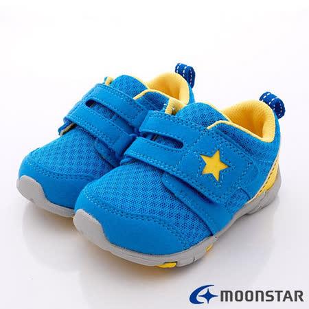 日本Carrot機能童鞋-星星輕量機能款-CRB735藍(12.5cm-14.5cm)
