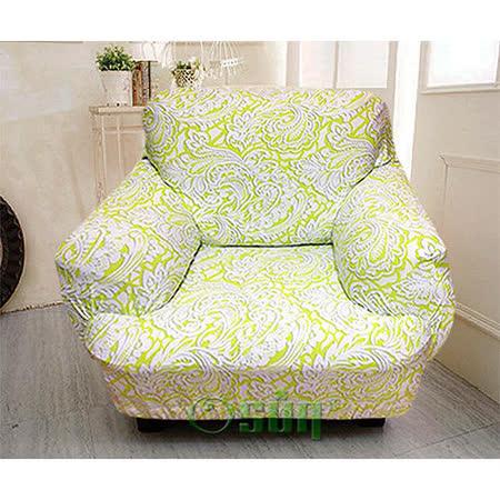 【Osun】一體成型防蹣彈性沙發套、沙發罩圖騰款(富麗堂皇-嫩綠鳳羽單人座)