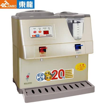 【東龍】蒸汽式溫度顯示溫熱開飲機 TE-151AS