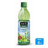 美粒果白葡萄汁蘆薈粒450ml*4入