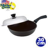 《美國鵝媽媽》晶鑽裝甲科技平煎鍋單柄30cm