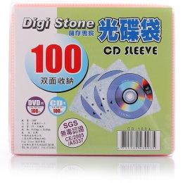 DigiStone雙面光碟棉套 40包