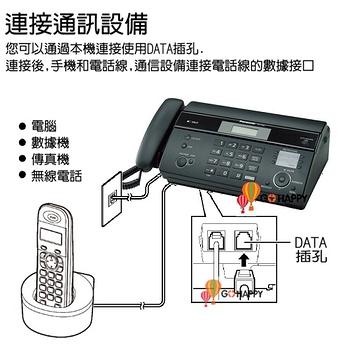 Panasonic 國際牌感熱式傳真機 KX-FT981 (經典黑)