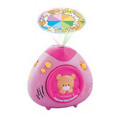 vtech粉紅寶貝熊床邊音樂投射機