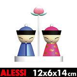 ALESSI清先生&清太太胡椒鹽罐組(藍+紅)