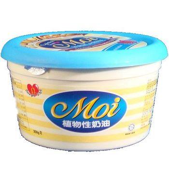 MOI植物性奶油250g