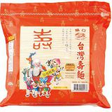 龍口台灣壽麵1.8kg