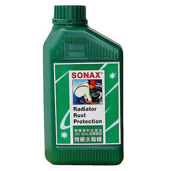 SONAX水箱精1000ml