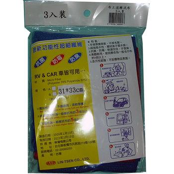 ASP布工道擦拭巾31x33cm*3入