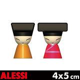 ALESSI清皇帝&清皇后磁鐵(紅+黃)