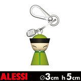 ALESSI清先生鑰匙圈-綠色
