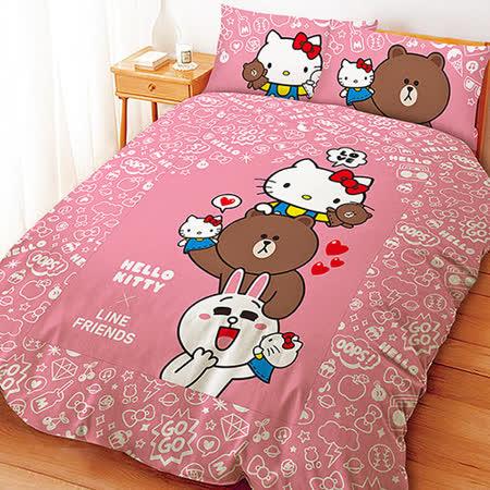 【享夢城堡】HELLO KITTYxLINE 手偶同樂會系列-雙人床包兩用被組
