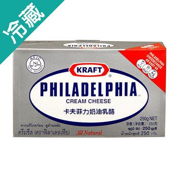 Kraft卡夫菲力忌廉芝士乳酪250g