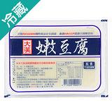 大漢嫩豆腐300g*3盒