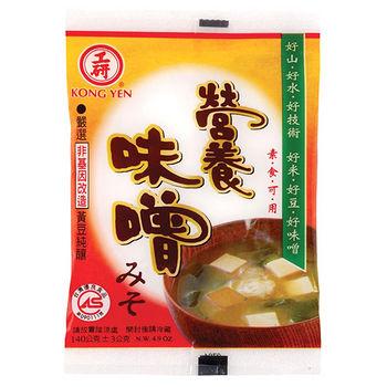 大安工研營養味噌140g