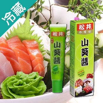 松井芥有味山葵醬43g