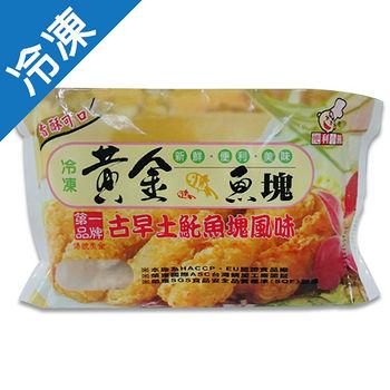 便利小館黃金魚塊-原味500G/包