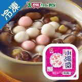 桂冠冷凍小湯圓300g