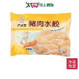 禾家香高麗菜水餃980g