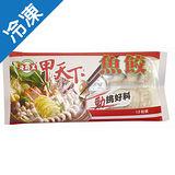 海霸王魚餃12粒90g