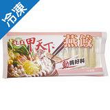 海霸王燕餃10粒90g