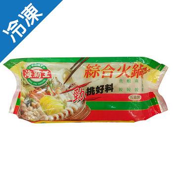 海霸王5入綜合火鍋餃450g