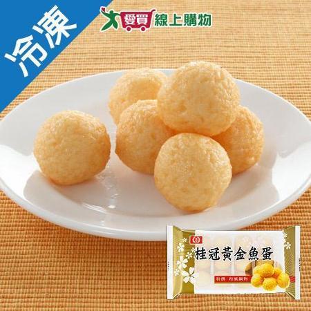 桂冠黃金魚蛋12粒