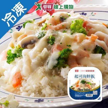 桂冠起司海鮮飯410g