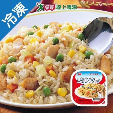 桂冠鮭魚炒飯275g