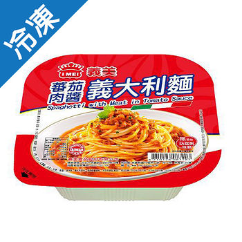 義美e家小館-義大利蕃茄肉醬麵340g
